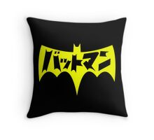 Batumanu Throw Pillow