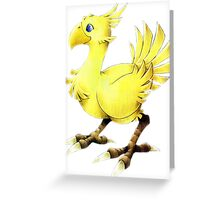 Chocobo Final Fantasy Greeting Card