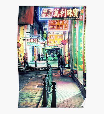 Under Neon Loneliness Poster