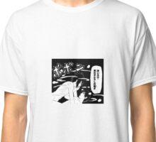 SasuSai Classic T-Shirt