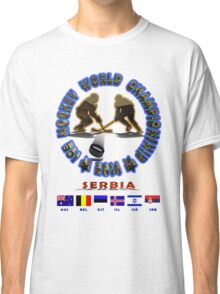 Hockey Championship SERBIA 2014 T-shirts and Stickers Classic T-Shirt