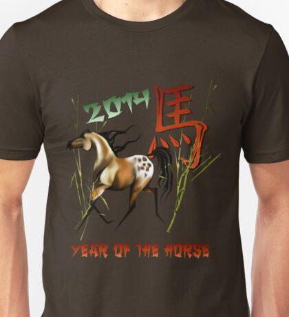 Year Of The Horse -2014-Wood Horse Unisex T-Shirt