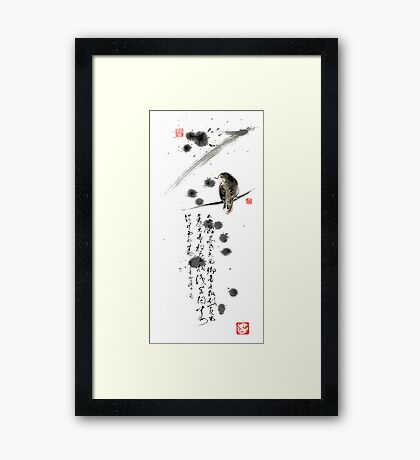 Bird and the Zhang Zhi poem calligraphy sumi-e original painting artwork Framed Print