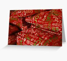 Present time ............. Greeting Card