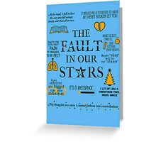 The Fault In Our Stars v.2 Greeting Card