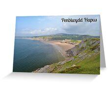 Bae Tri Clogwyni - Cerdyn Penblwydd Greeting Card