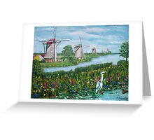 Promoting Holland Greeting Card