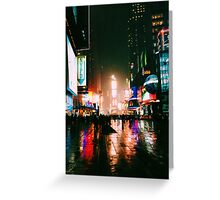 Post-New Year's Times Square Greeting Card