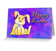 Brown Bunny Rabbit Greeting Card