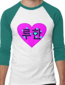♥♫I Love EXO-M Luhan Clothes & Stickers♪♥ Men's Baseball ¾ T-Shirt