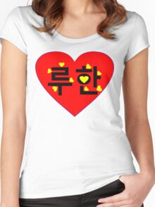 ♥♫I Love EXO-M Luhan Clothes & Stickers♪♥ Women's Fitted Scoop T-Shirt