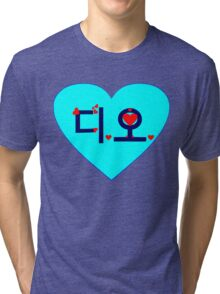 ♥♫I Love EXO-K D.O. Clothes & Stickers♪♥ Tri-blend T-Shirt