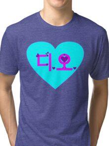 ♥♫I Love EXO-K D.O. Clothes & Stickers♪♥ Tri-blend T-Shirt