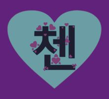 ♥♫I Love EXO-M Chen Clothes & Stickers♪♥ by Fantabulous
