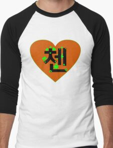 ♥♫I Love EXO-M Chen Clothes & Stickers♪♥ Men's Baseball ¾ T-Shirt