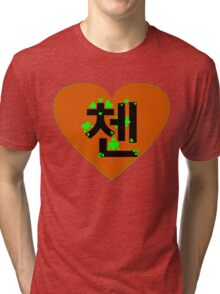 ♥♫I Love EXO-M Chen Clothes & Stickers♪♥ Tri-blend T-Shirt