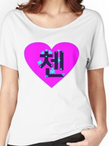♥♫I Love EXO-M Chen Clothes & Stickers♪♥ Women's Relaxed Fit T-Shirt