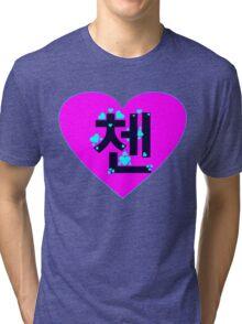 ♥♫I Love EXO-M Chen Clothes & Stickers♪♥ Tri-blend T-Shirt