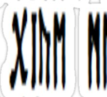 If you can read this give me a high five Sticker