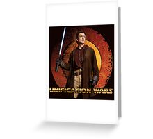 Unification Wars Greeting Card
