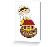 Cute Noah & The Ark Greeting Card