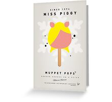 My MUPPET ICE POP - Miss Piggy Greeting Card