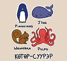 Language animals Unisex T-Shirt