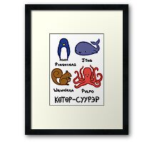 Language animals Framed Print