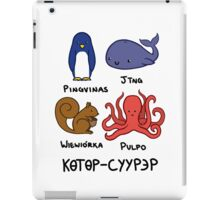 Language animals iPad Case/Skin