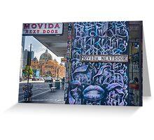 Movida Next Door Greeting Card