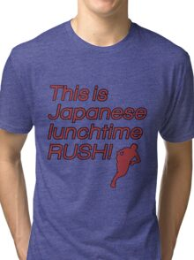 Japanese Lunchtime! Tri-blend T-Shirt