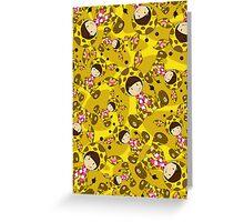 Cute Cartoon Giraffe Girl Pattern Greeting Card
