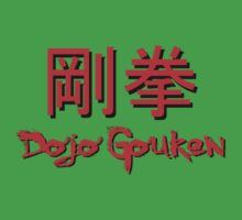 Dojo Gouken by monkier