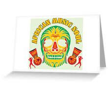AFRICAN MUSIC SOUL Greeting Card