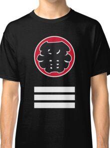 Japanese fireman Classic T-Shirt