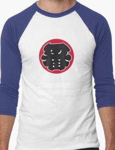 Japanese fireman Men's Baseball ¾ T-Shirt