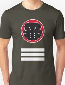 Japanese fireman T-Shirt