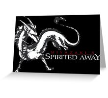 spirited away haku dragon Greeting Card