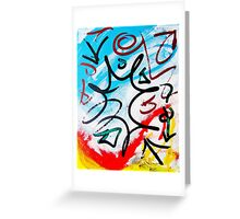 Forgotten Language- Unique Abstract Painting Greeting Card