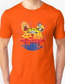 Japanese Pack Of Heroes - Hot Foot Vs Rose 3000  T-Shirt