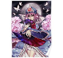 A Thousand Cherry Blossoms Poster