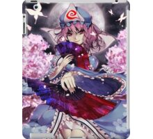 A Thousand Cherry Blossoms iPad Case/Skin