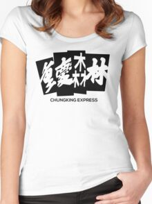 Chungking Express Women's Fitted Scoop T-Shirt