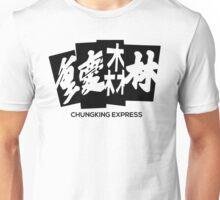 Chungking Express Unisex T-Shirt