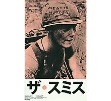 Meat is Still Murder in Japan  Photographic Print
