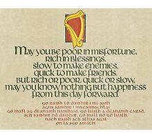 Irish Blessing 8x10 Photographic Print