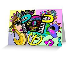 Super-Surreal POP ART: Part VII Greeting Card