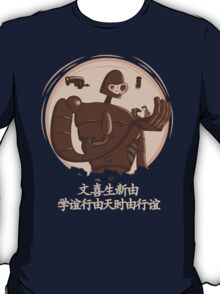 Giant Protector T-Shirt