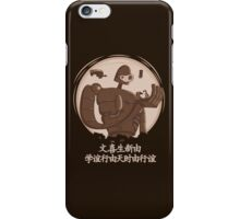 Giant Protector iPhone Case/Skin