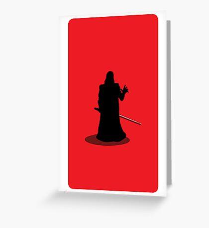 DartFener Greeting Card